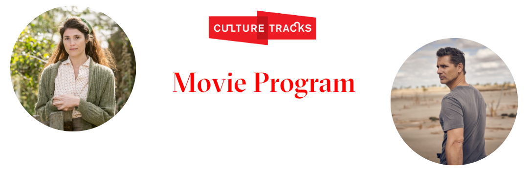 Movie program